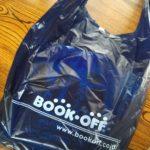 ブックオフで買い取ってもらいますか?