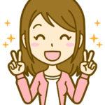 意外なお宝雑誌を発見~!!